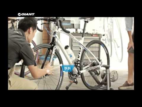 【新騎乘關係-五分鐘學會騎自行車】2-1了解彼此-認識自行車 - YouTube