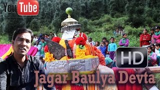 getlinkyoutube.com-Latest Garhwali Jagar Chandni Nag(चंदनी नाग) |Basari बौळया देवता )|Dhoom Singh |Basrya Raviva