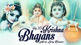 getlinkyoutube.com-POPULAR ART OF LIVING KRISHNA BHAJANS :- ACHYUTAM KESHAVAM - SHRI KRISHNA GOVIND GOPALA - FULL SONGS