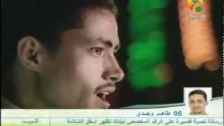 getlinkyoutube.com-موهبه مصريه فى تقليد الشيوخ ستتعجب