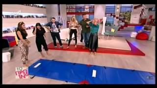 gossip-tv.gr Σκορδά φορά κολάν on air και κάνει κωλοτούμπες με την Σταμάτη
