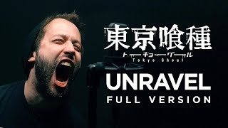 UNRAVEL (FULL Version   Tokyo Ghoul OP)   English Opening Cover By Jonathan Young