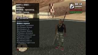 getlinkyoutube.com-GTA Power of the Ninja (Strelok) от Nekicha98 (часть1)