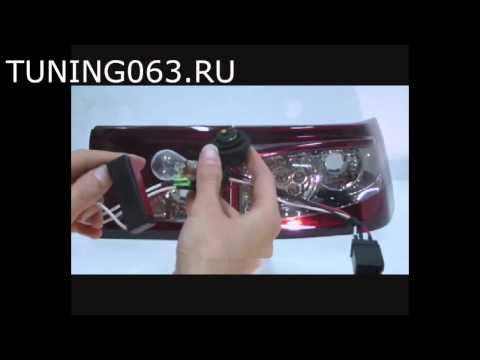 Задние светодиодные фонари 'Глаз орла» для ВАЗ 2110 12 хромированные, тонированные
