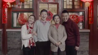 getlinkyoutube.com-2016江苏卫视猴年春晚宣传片 李响