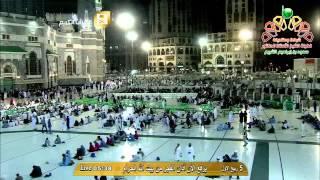 getlinkyoutube.com-اذان الفجر من المسجد الحرام السبت 5-3-1436 المؤذن فاروق حضراوي HD