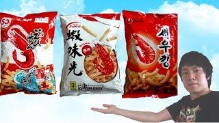 getlinkyoutube.com-【台灣vs日本vs韓國】蝦味先×かっぱえびせん×새우깡 哪一個比較好吃? 志甫一成
