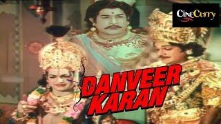 Danveer Karan Full Hindi Movie (1965) | Shivaji Ganesan, Savitri