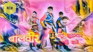 Baal Veer   बालवीर   Episode 989   31th May 2018