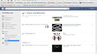 getlinkyoutube.com-فك الحظر عن الأعجاب Like بالصفحات في الفيس بوك