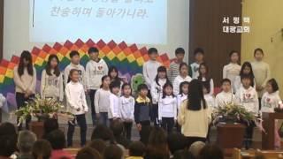 """getlinkyoutube.com-""""성탄 메들리"""" 서평택 대광교회 2015년 12월 13일 찬양"""