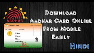 getlinkyoutube.com-#DA27 How To Download Aadhar Card From Mobile Easy Step