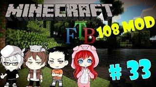 getlinkyoutube.com-Minecraft MOD : FTB108 # 33 อุ้ยยย โลกไดม่อน !!