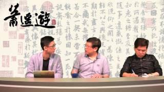 getlinkyoutube.com-亞洲電視的喪禮 / 香港電視業半世紀興衰史〈蕭遙遊〉2015-04-06 e