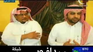 getlinkyoutube.com-مسلسل ظل الجزيرة الحلقة 8 ج(2/1) قناة ماسة المجد