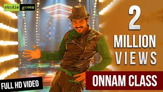 getlinkyoutube.com-'ONNAM CLASS' Full Song in HD - ALEXPANDIAN