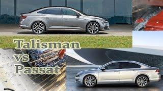 getlinkyoutube.com-Renault Talisman vs Volkswagen Passat crash test