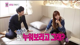 getlinkyoutube.com-We Got Married, Namgung Min, Jin-young (3) #09, 남궁민-홍진영 (3) 20140405