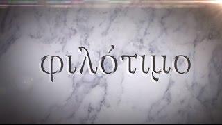 The Greek Secret