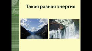 getlinkyoutube.com-Женская Энергия Ирина Юр