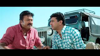 getlinkyoutube.com-Manthrikan Malayalam Movie | Malayalam Movie | Jayaram | Hits | Poonam Bajwa | 1080P HD