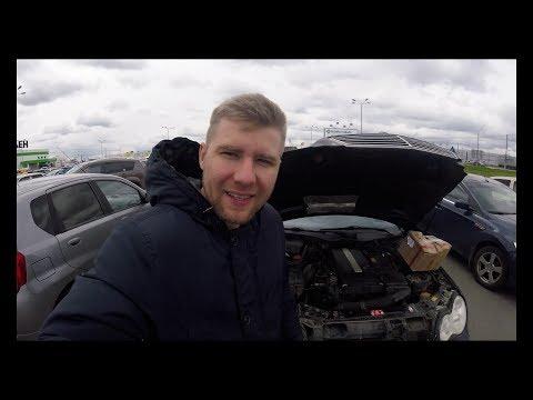 Где находится у Mercedes SLC гидроусилитель руля