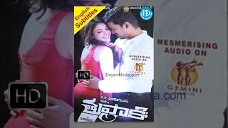 getlinkyoutube.com-Tupaki Telugu Full Movie || Vijay || Kajal Aggarwal || AR Murugadoss || Harris Jayaraj