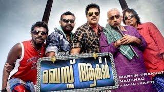 getlinkyoutube.com-Best Actor 2010 Malayalam Full Movie   Mammootty   #Malayalam Movies Online   Salim Kumar   Lal