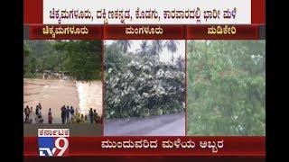 Heavy Rains Hit Life in Parts of Karnataka, Dams Reach Danger Levels