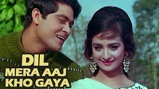 Dil Mera Aaj Kho Gaya Hai Kahin - Joy Mukherjee, Saira Banu   Old Romantic Song   Door Ki Awaaz width=