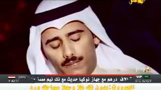getlinkyoutube.com-من أروع قصائد حامد زيد