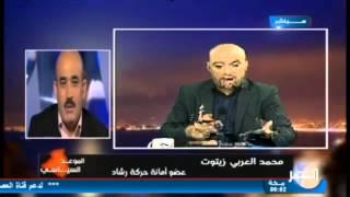 getlinkyoutube.com-حول تمرد الشرطة الجزائرية
