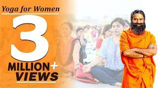 getlinkyoutube.com-Special Yoga for Women | Girl | Female by Yoga Guru Swami Ramdev, Bangalore 20/03/2016