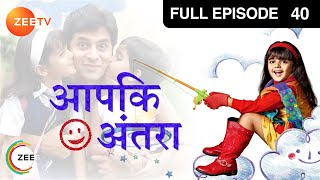 getlinkyoutube.com-Aapki Antara - Episode 40 - 17-07-2009