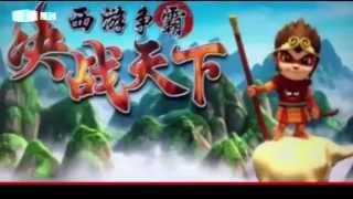 getlinkyoutube.com-最新款西遊爭霸孫猴子贏錢技巧視頻