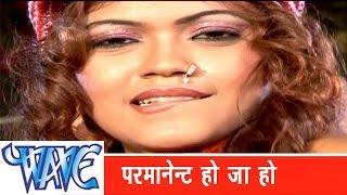 getlinkyoutube.com-परमानेंट हो जा हो  Parmanenet Ho Ja Ho - Jila Top Lageli - Bhojpuri Hot Song  HD 2015