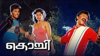 getlinkyoutube.com-Kochi Malayalam Full Movie | Jagadeesh | Nazer | Chandri | Malayalam Movie Online