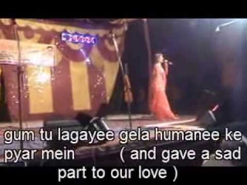East Indian Bhojpuri Folk Ghazal  Enhanced Baithak gana in nach form