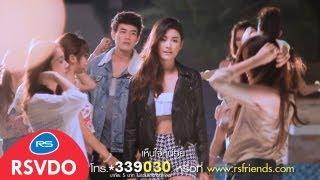 getlinkyoutube.com-เจ้าชู้ รู้ตัวป่ะ (Pretty Killer) : C-Quint | Official MV