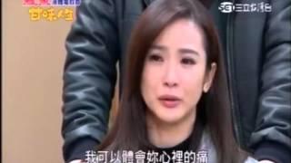 """甘味人生第177集 """"俞昊翔-安晨宏"""" 片段"""