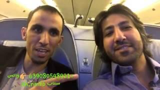 getlinkyoutube.com-زياد بن نحيت ابو طارق راجع من الصين لسعوديه الرياض