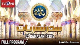 Ishq Ramazan | 2nd Sehar | Full Program | TV One 2018