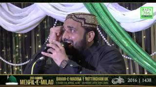 Dil Di Tasbi-Qari Shahid Mahmood-YouTube