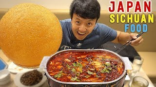 SPICY Sichuan Chinese Food & GIANT SESAME BALL in Tokyo Japan width=
