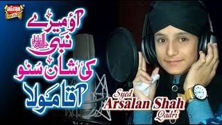 Arsalan Shah - Aqa Maula - New Naat 2018 - Heera Gold