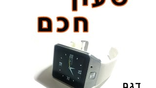 getlinkyoutube.com-סיקור שעון חכם Smart Watch מדגם GV08S