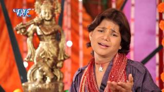 getlinkyoutube.com-Kanha Kanha Rateli - Akash Mishra - Bhakti Sagar Song - Bhojpuri Bhajan Song 2015