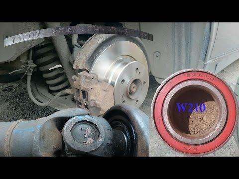 Мерседес w210 Снятие подвесного и тормозных дисков