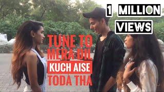 Tune to mera dil kuch aise toda tha | sad story | short film |