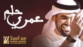 getlinkyoutube.com-حسين الجسمي - حلم عمري (النسخة الأصلية)